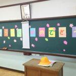 小学校入学祝い