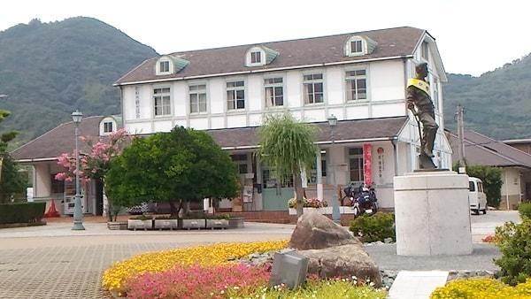 萩観光協会