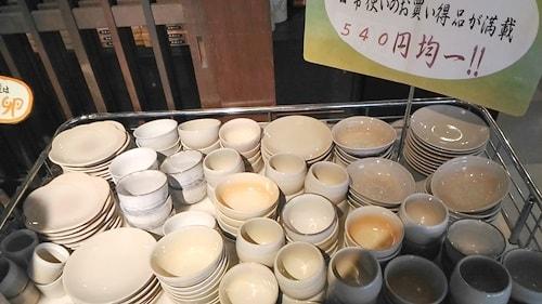 萩焼セール