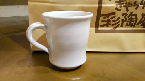 萩焼のマグカップ
