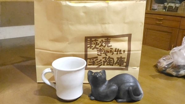 彩陶庵のマグカップと陶器の猫