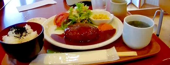 萩博物館レストランハンバーグランチ