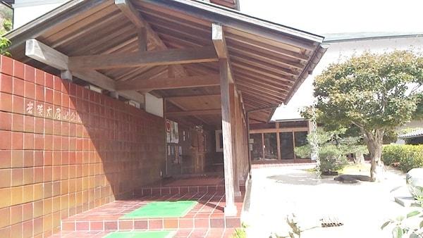 吉賀大眉記念館