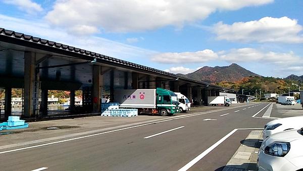 山口県漁業協同組合萩地方卸売市場
