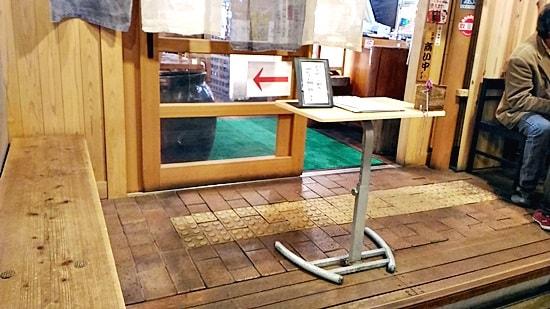 浜料理がんがんの待合の椅子