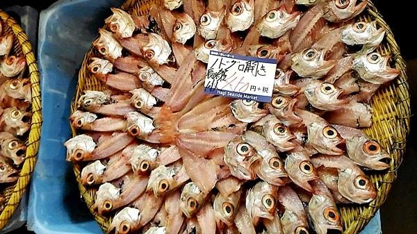 萩市しーまーとの魚介類のどぐろ
