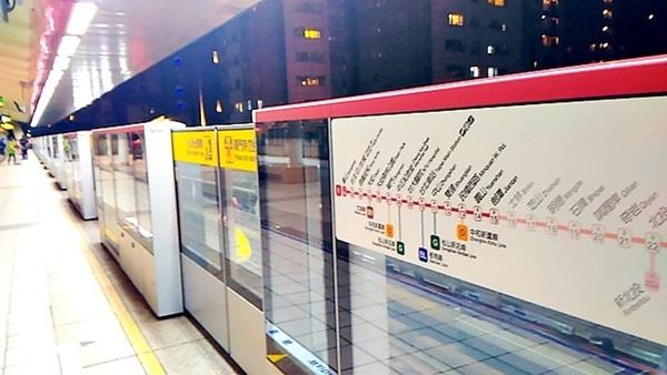 台北MRTの剣澤駅
