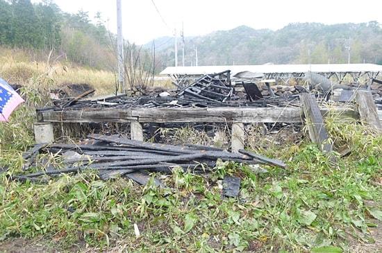 類焼で燃えた山小屋