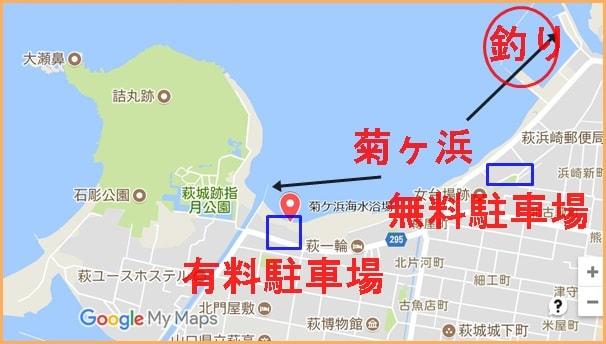 菊ヶ浜の範囲と無料駐車場