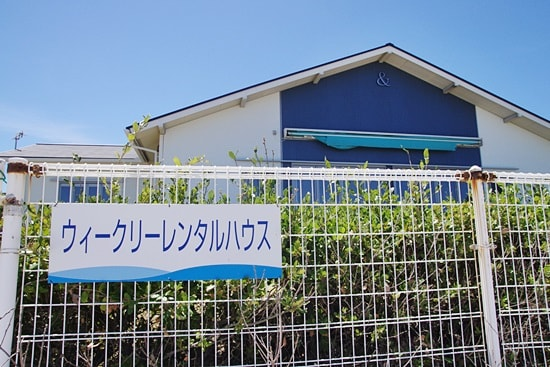 菊ヶ浜のウィークリーレンタルハウス
