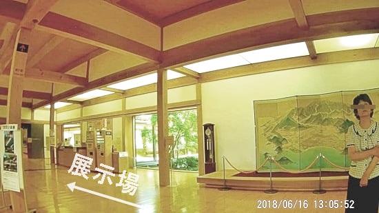 萩博物館展示場の方向