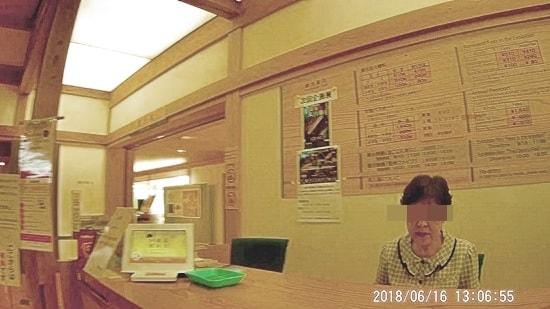 萩博物館の料金