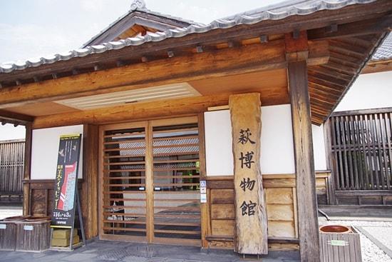 萩博物館の入り口