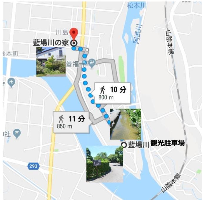 萩市の藍場川を歩いてみた