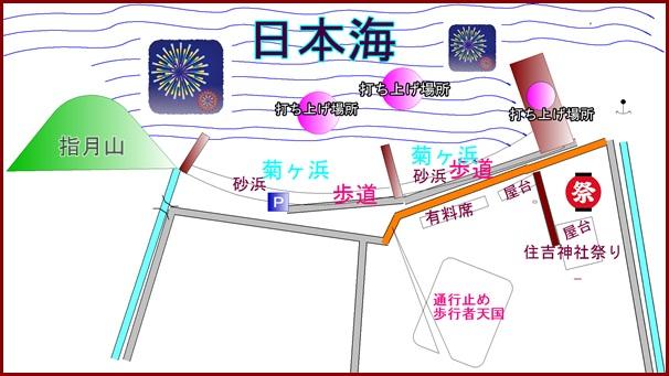 萩・日本海花火大会