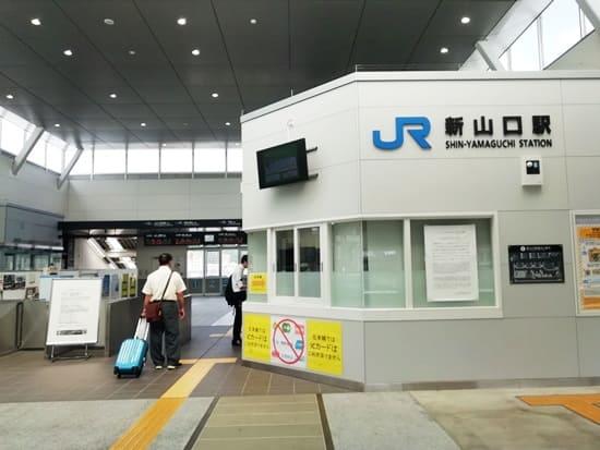 新幹線改札口は2階にあります