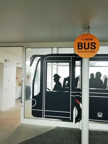 新山口駅のバス案内所